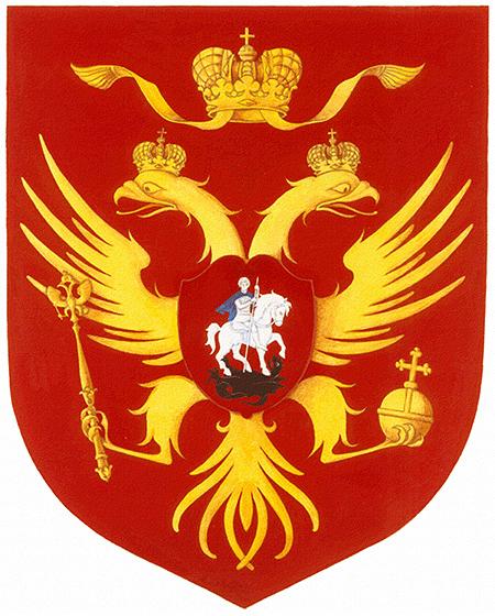 образцы гербов