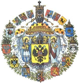 http://bigarms.ru/lage.jpg